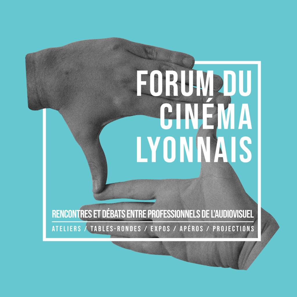 Le Forum du cinéma Lyonnais